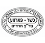הרב איליאוויטש