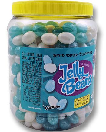 ג'לי בינס בצבעים מרהיבים של כחול ולבן בטעם פירות