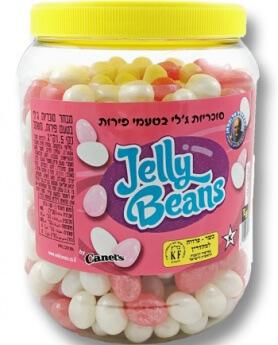 סוכריות ג'לי בינס בצע ורוד ולבן יפייפים, מבריקים בטעם פירות